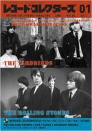 レコードコレクターズ: 2009年: 1月号