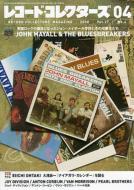 レコードコレクターズ: 2008年: 4月号