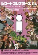 レコードコレクターズ: 2009年: 4月号