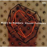 Music By Numbers 数による音楽
