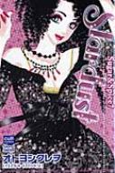 STARDUST SUGAR & SPICE7 CULT COMICS