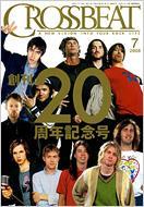Crossbeat: 2008年: 7月号