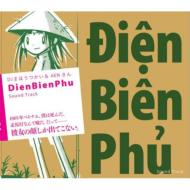 Dienbienphu Soundtrack