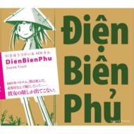 Dienbienphu Soundtrack