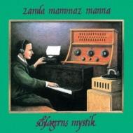 Schlagerns Mystik / For Aldre Nybegynnare