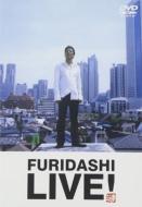 FURIDASHI LIVE
