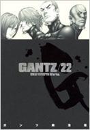 GANTZ 22 ヤングジャンプ・コミックス