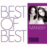 BEST OF BEST 1000 MANISH