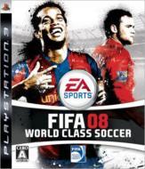 Game Soft (PlayStation 3)/Fifa08 ワールドクラスサッカー