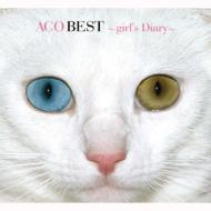 Aco Best: Girl's Diary