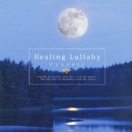 Healing Lullaby: Classic
