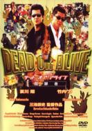 DEAD OR ALIVE デッド オア アライブ 犯罪者