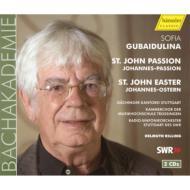 ヨハネ受難曲、ヨハネの復活祭オラトリオ リリング&シュトゥットガルト放送交響楽団(2CD)