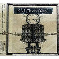 Timeless Yours