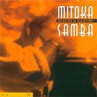 Mitoka Samba