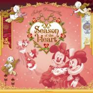 Tokyo Disneysea Season Of The Heart