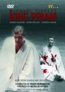 『プリアモス王』全曲(オペラ映画) ハイトナー監督、ノリントン&ケント・オペラ、マッキャン、ウォーカー、他(1985 ステレオ)