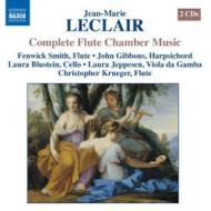 フルートを含む室内楽曲全集 スミス(fl)ギボンズ(cemb)、他(2CD)