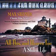 『凡てこの世も青春も』、『盗まれた青春』 ストロンバーグ&モスクワ交響楽団