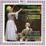 『鳥刺しの女』、他 オリツィオ&ピアチェンツァ・イタリア・フィル、ボルゴニョーニ