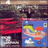 Ros Expo '70 / Ros In Japan
