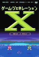 HMV&BOOKS onlineTv/ゲーム ジェネレーションx: 8ビットの魂