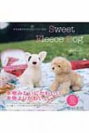 スウィートフリースドッグ 羊毛&愛犬の毛で作るフワフワ子犬