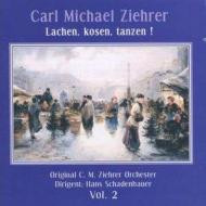 ツィーラー・エディション第2集 シャーデンバウアー&ツィーラー管弦楽団