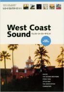 ウェスト・コースト・サウンド: レコード コレクターズ増刊