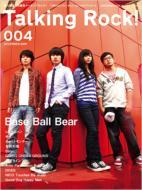 Talking Rock!: 04