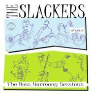 Boss Harmony Sessions
