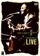 粋な男 -ライブ