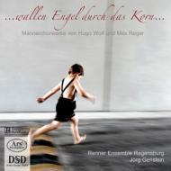 男声合唱のための作品集 ゲンスライン&レンナー・アンサンブル・レーゲンスブルク