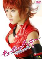 Cutie Honey The Live 1