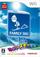 Game Soft (Wii)/ファミリースキー