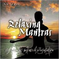 Relaxing Mantras