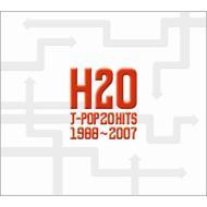 Various/H2o