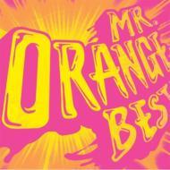 ミスター・オレンジ ベスト