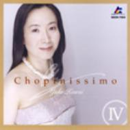 Chopinissimo.4-piano Works: 河合優子