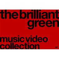 music video collection '98-'08