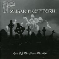Cult Of The Necrothrasher