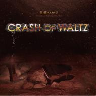 Crash Of Waltz