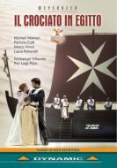 歌劇『エジプトの十字軍』全曲 ピッツィ演出、ヴィヨーム&フェニーチェ歌劇場、チョーフィ(2DVD)