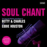 Eddie Houston Soul Chant