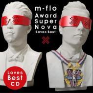 Award SuperNova -Loves Best-
