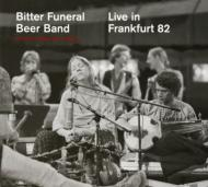 Live In Frankfurt 1982 With Don Cherry