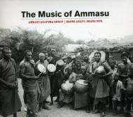 Music Of Ammasu