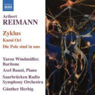 声楽作品集(ツィクルス、クミ・オリ、他) ヴィントミュラー(Br)ヘルビヒ&ザールブリュッケン放送交響楽団