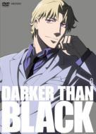 DARKER THAN BLACK 黒の契約者 8