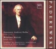 Violin Sonata, Etc: Kulka(Vn)Malicki(P)